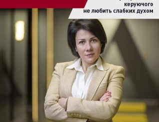 (Укр) Наталія Тищенко: Професія арбітражного керуючого не любить слабких духом