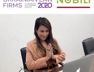 Наталия Тищенко в который раз попала в международный рейтинг лучших юристов!