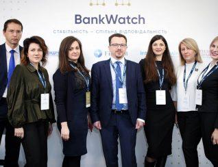 BankWatch Forum