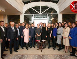 Зустріч з Першим заступником Голови Національного банку України