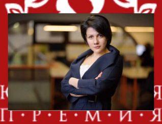 (Укр) Кращі юристи у сфері банкрутства