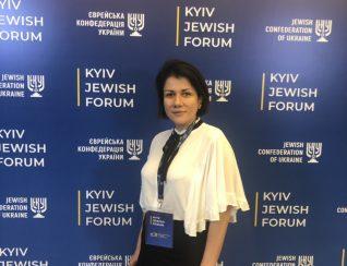 Первый Киевский еврейский форум